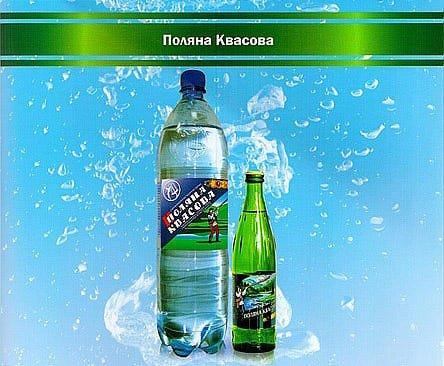 Минеральная вода Поляна Квасова 1.5 л ЭКСПОРТ