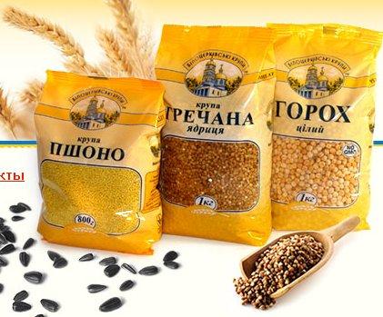 Хлопья гречневые Тм Сквирянка пакет 05 кг ЭКСПОРТ