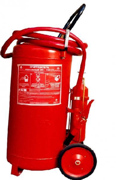 Огнетушитель ОП-100