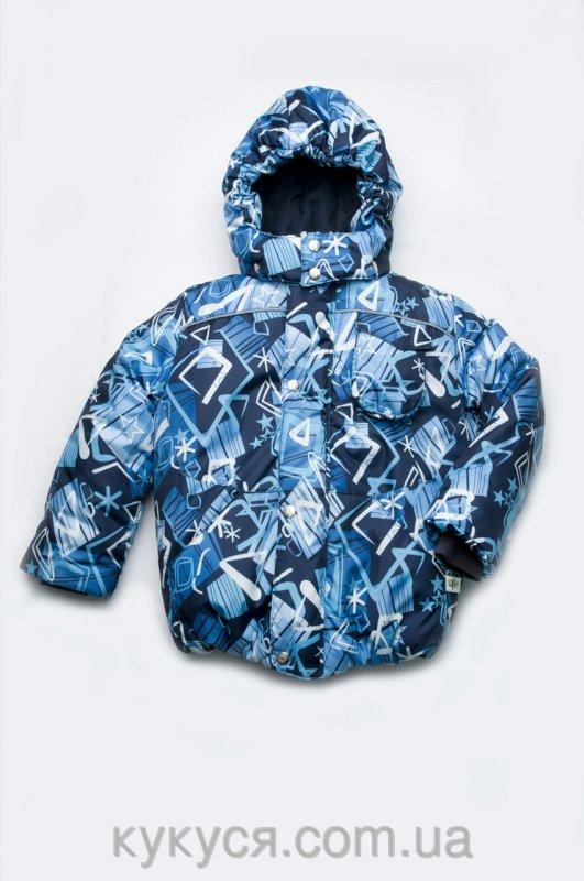 Buy Winter Geometry jacket for the boy