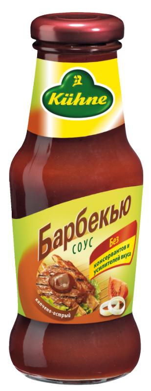 Buy Keung Barbecue sauce - 250 ml