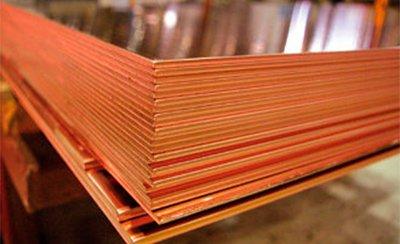 Buy Plate copper 20х600х1500