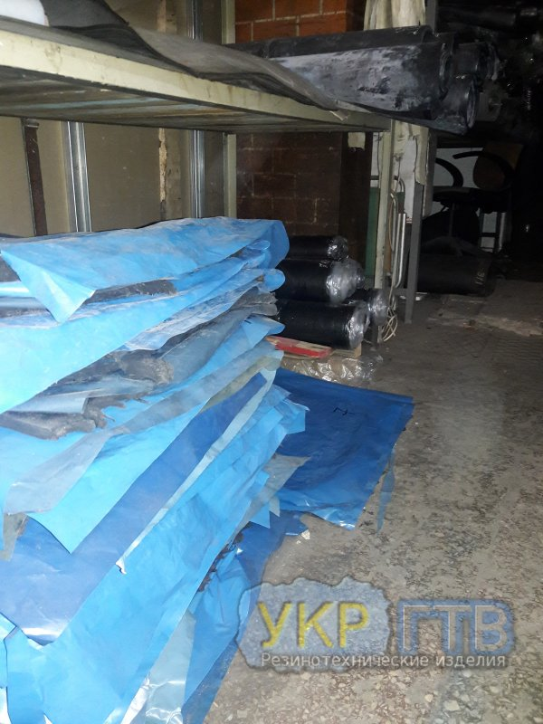 Buy Mix rubber (crude rubber)