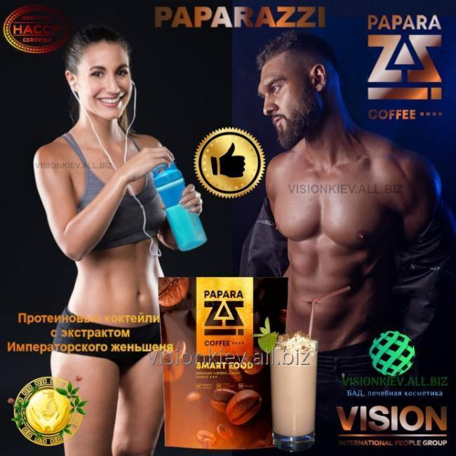 paparazzi_paparazzi_vision