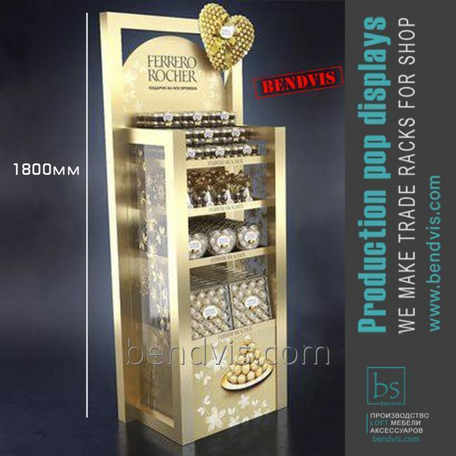Торговая стойка для шоколада FERRERO