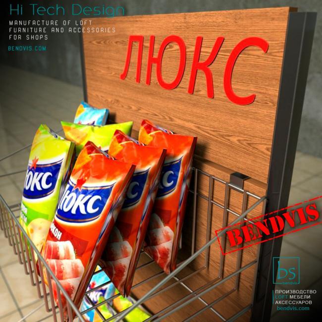 torgovye-stendy-dlya-snekov