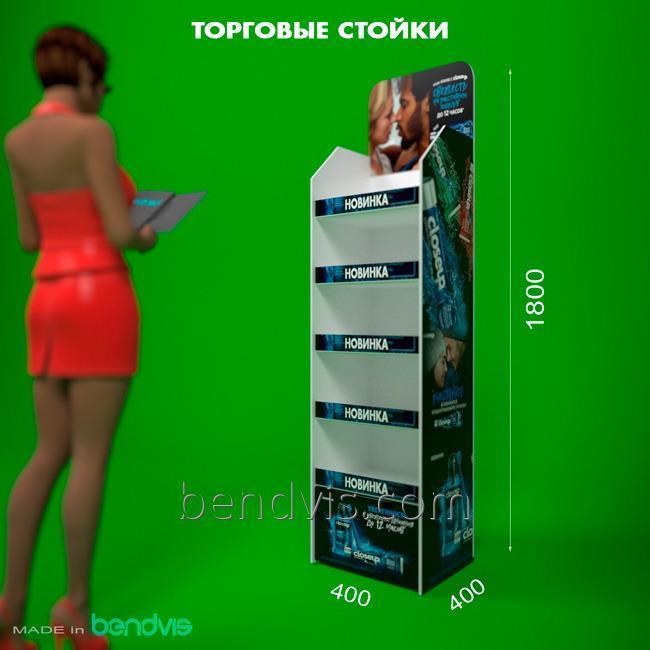 Рекламные торговые стойки для гигиены