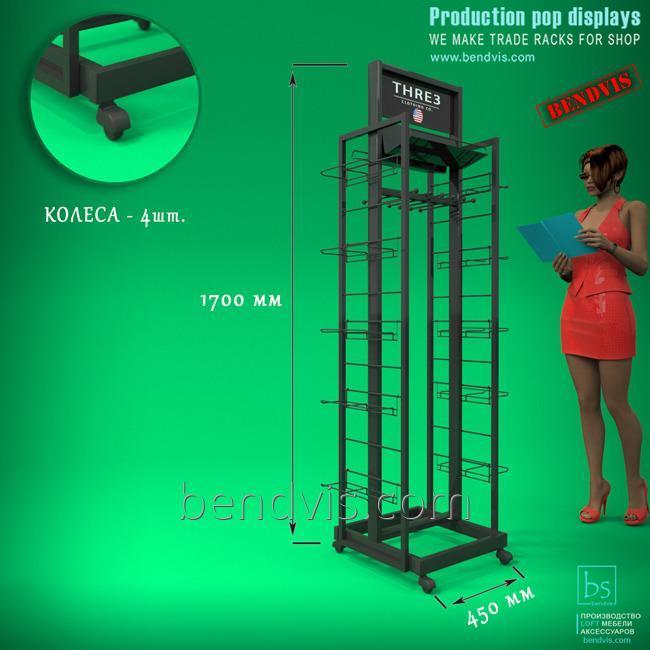 Сетчатое торговое оборудование от Bendvis