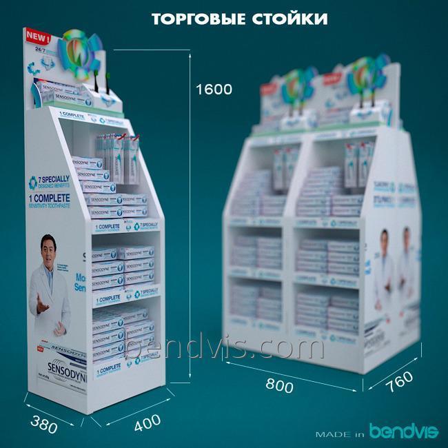 Рекламные торговые стойки SENSODYNE для гигиены