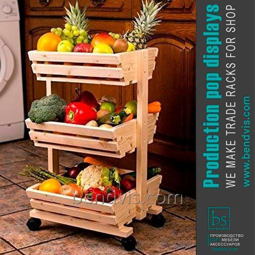 Стойка для овощей и фруктов