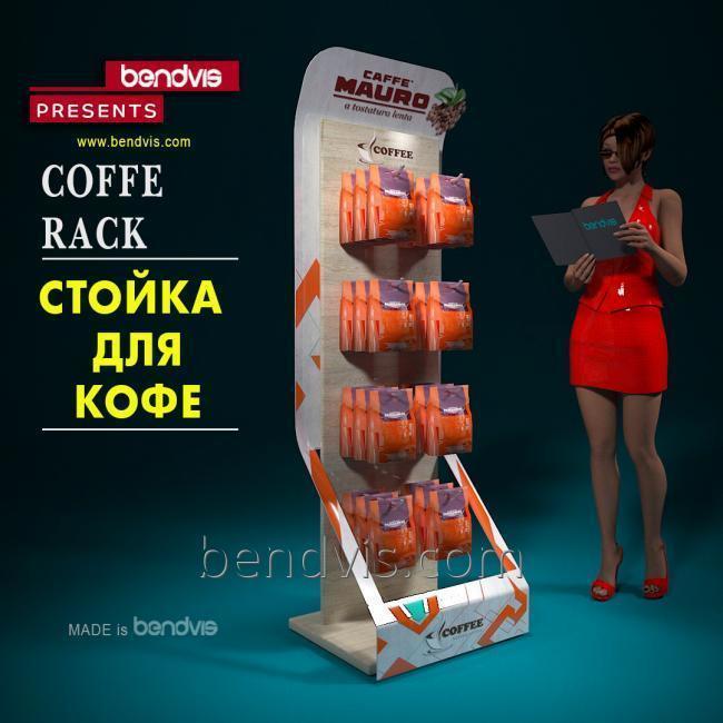 Торговые стойки для кофе