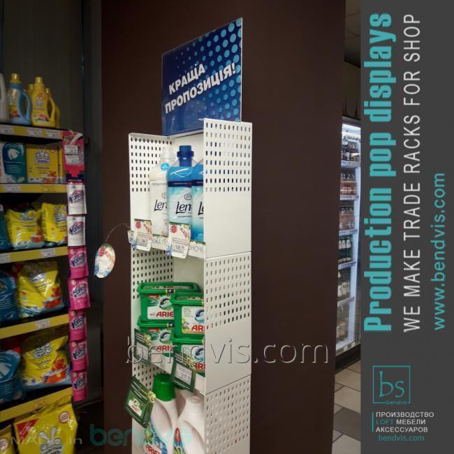 Рекламная стойка перфорированная торговое оборудование