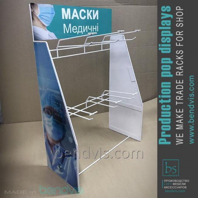 Półka rack na maski