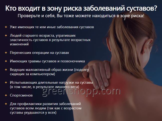 Chondroitin Gel Osteochondrose Behandlungsergebnisse