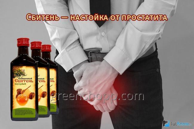 Gyertyák antibiotikum a prostatitis címe