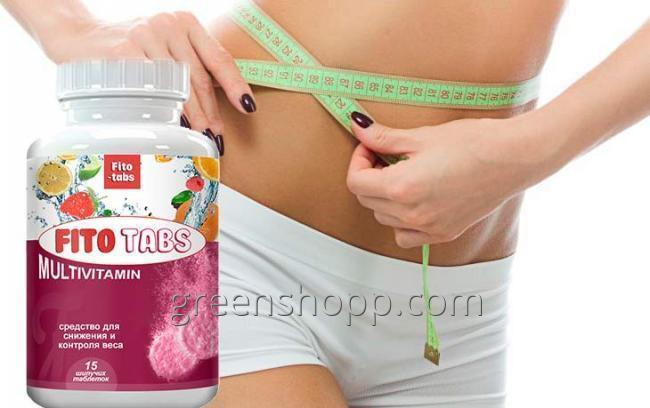 Таблетки для похудения фито