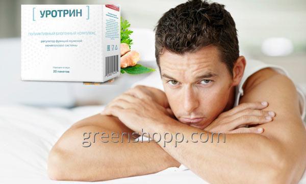 Prostatitis modern besorolás
