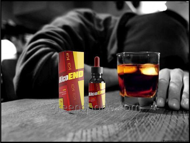 AlcoEnd капли от алкоголизма в Заводоуковске