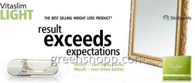 vitaslim pierdere în greutate