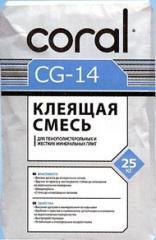 Glue for CORAL polyfoam