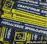Electrodes welding UONI 13/55