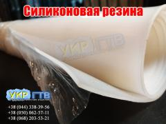 Silicone Rubber Heat-resistant (250 С)