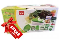 ACTION!!! Vegetable cutter Nayser Dayser Plus