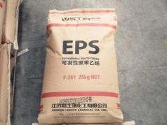 """Полистирол EPS """"VSTEPS"""" F-302"""