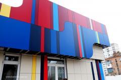 Вентилируемый фасад FunderMax однотонный цвет