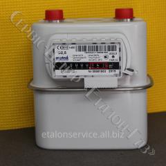 Лічильник газу METRIX GT2,5 (130 мм - 1¼ дюйми)