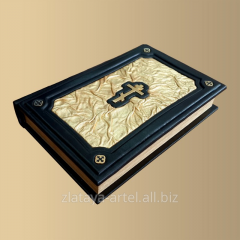 The bible pass 'Golden'