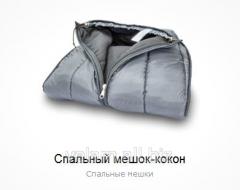 Спальный мешок-кокон 220х85