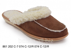 Slippers for home and leisure Winter BelST