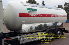 Capacity gas for propane - butane