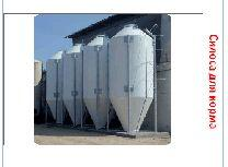 Silo for compound feeds