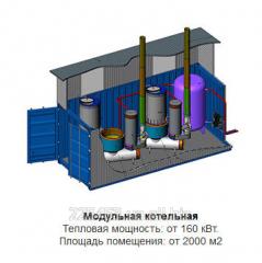 Universal mini-boiler room