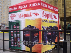 Propaganda tent at reasonable price