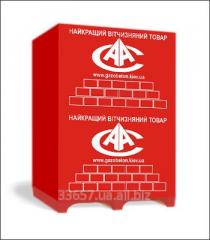 AAS gas concrete