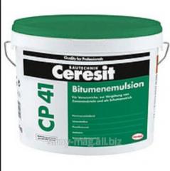 Emulsion of SR-41 Bituminous pllimernaya for