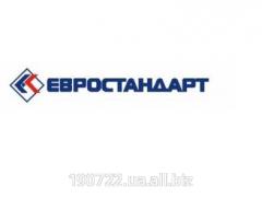 Сепаратор шлама 3/4  SpiroTrap вертикальный