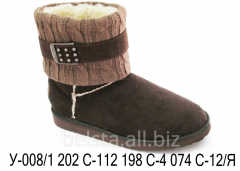 Ugg qualitative and stylish for the fall and