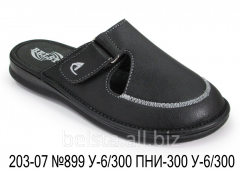 Soft, easy and convenient men's slippers for