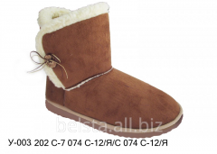Boots winter with fur (Belst)