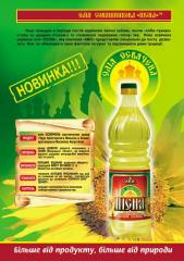Sunflower oil not refined butylirovanny TM Fas