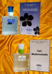 Perfumery Arman_ Code toilet water, spirits,