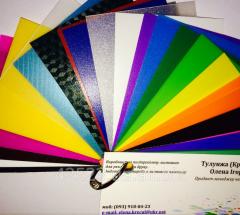 The polypropylene sheet 0,45-2,0mm under the press