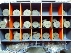 Шайба регулировочная для Skoda, артикул N90513001
