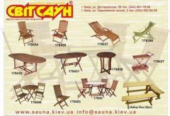 Мебель для саун - комнат отдыха, садовая мебель