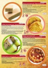 Fat culinary Shortening agent, Shortening agent E.