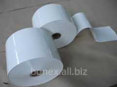 Tape food PVC and industrial application